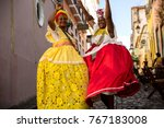 beautiful brazilian women ... | Shutterstock . vector #767183008