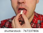 young funny guy with chewing... | Shutterstock . vector #767237806