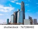 riyadh  saudi arabia  ksa  ... | Shutterstock . vector #767288482