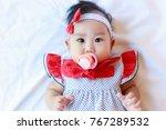 portrait lovely beautiful baby... | Shutterstock . vector #767289532
