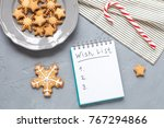 christmas background with... | Shutterstock . vector #767294866