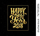 happy new year 2018 gold text... | Shutterstock . vector #767301856