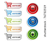 vector add delete shopping cart ... | Shutterstock .eps vector #76732519