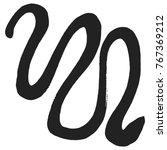 paint brush. curved brush... | Shutterstock .eps vector #767369212