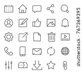 interface icons for the website ... | Shutterstock .eps vector #767369395