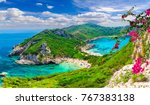 aerial view of  porto timoni ... | Shutterstock . vector #767383138