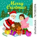 merry christmas poster banner... | Shutterstock .eps vector #767383396
