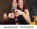 beautiful girls in evening... | Shutterstock . vector #767412316