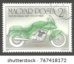 Hungary   Stamp 1985  Color...