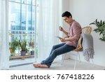 handsome asian handsome man... | Shutterstock . vector #767418226