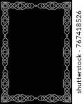 vertical rectangular celtic...   Shutterstock .eps vector #767418526