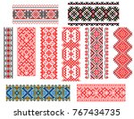 set of embroidered old handmade ... | Shutterstock .eps vector #767434735