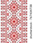 embroidered old handmade cross... | Shutterstock .eps vector #767434738