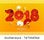 happy chinese new year 2018... | Shutterstock .eps vector #767446966