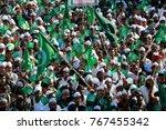 dhaka  bangladesh   december 03 ... | Shutterstock . vector #767455342