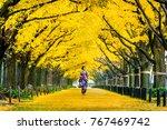 beautiful girl wearing japanese ... | Shutterstock . vector #767469742