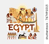 travel to ancient egypt.... | Shutterstock .eps vector #767491015