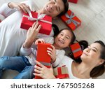 happy asian family with... | Shutterstock . vector #767505268