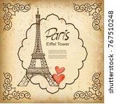 eiffel tower greeting card | Shutterstock .eps vector #767510248