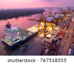 container ship in export and... | Shutterstock . vector #767518555