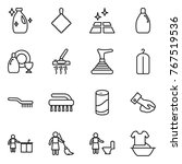 thin line icon set   cleanser ... | Shutterstock .eps vector #767519536