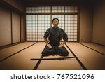 samurai training in a... | Shutterstock . vector #767521096