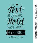 hand lettering test all things... | Shutterstock .eps vector #767560345
