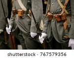 wwi actors take part at a... | Shutterstock . vector #767579356