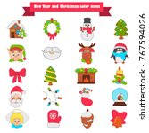 christmas and new year color... | Shutterstock .eps vector #767594026