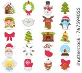 christmas and new year color... | Shutterstock .eps vector #767594032