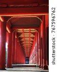 jongmyo shrine seoul   Shutterstock . vector #767596762