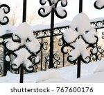 Decorative Metal Fence Fragmen...