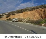 paphos  cyprus   february 14... | Shutterstock . vector #767607376