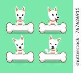 cartoon character cute white... | Shutterstock .eps vector #767626915
