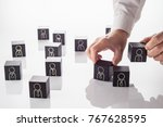 selection and analysis... | Shutterstock . vector #767628595