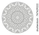 christmas mandala for coloring. | Shutterstock .eps vector #767629222