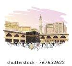 mecca. saudi arabia. hand drawn ... | Shutterstock .eps vector #767652622