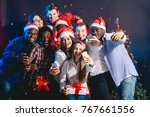 friends at club making selfie... | Shutterstock . vector #767661556