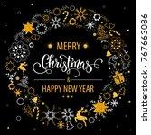 christmas hand drawn lettering. ... | Shutterstock .eps vector #767663086