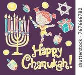 cartoon hanuka greeting card.... | Shutterstock .eps vector #767666782