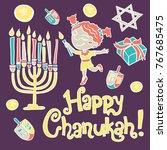 cartoon chanukah illustration... | Shutterstock . vector #767685475