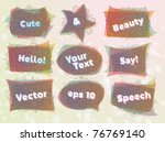 vector cute speech bubble set... | Shutterstock .eps vector #76769140