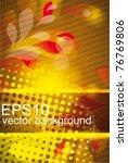 greeting card. eps10 | Shutterstock .eps vector #76769806