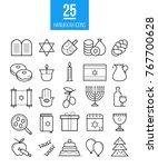 hanukkah line icons vector set. ... | Shutterstock .eps vector #767700628