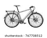 vector hand drawn illustration... | Shutterstock .eps vector #767708512