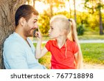 father and daughter walk... | Shutterstock . vector #767718898