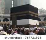 mecca  saudi arabia  september... | Shutterstock . vector #767721916