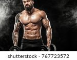 muscular young fitness sports... | Shutterstock . vector #767723572