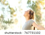side view portrait of a woman... | Shutterstock . vector #767731102