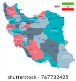 iran map and flag   high...   Shutterstock .eps vector #767732425